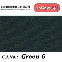 Direct Dark Green BN