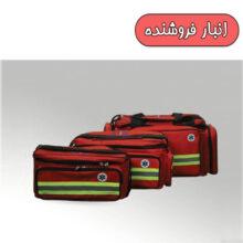 کیف کمکهای اولیه اورژانسی – سایز بزرگ  (فاقد محتویات)