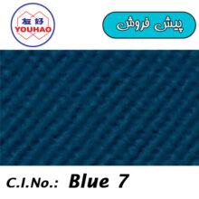 228Acid Sky Blue A