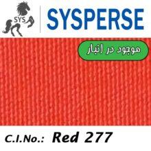 SYSPERSE Fluor Red 2G 200% قرمز فلورسنت