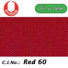 Disperse Red L-3B 100%