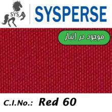SYSPERSE Red L-3B 100%