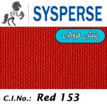 SYSPERSE Scarlet GS 200% قرمز گلی