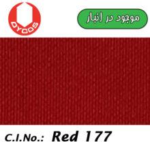 Disperse Red FRL 200% قرمز عنابی