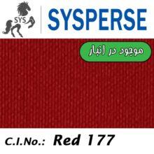 SYSPERSE Red FRL 200% قرمز عنابی