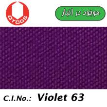 Disperse Violet H-3RL 200%