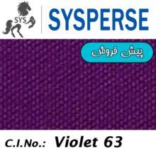 SYSPERSE Violet H-3RL 200%