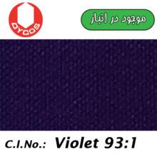 Disperse Violet M-5R 300%