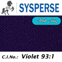 SYSPERSE Violet M-5R 300%