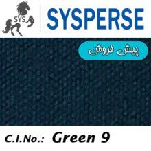 SYSPERSE Green C-6B 150%