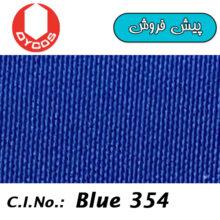 Disperse Blue S-R 300%