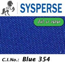 SYSPERSE Blue S-R 300%