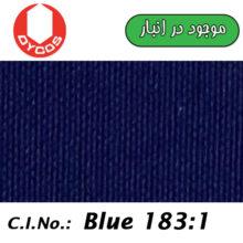 Disperse Blue SE-2R 200% آبی شالی