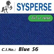 SYSPERSE Blue L-2BLN (HS) 100% آبی شالی