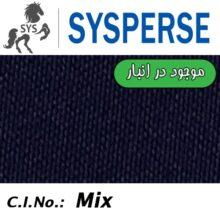 SYSPERSE Navy Blue EX-SF 300% سرمهای 300
