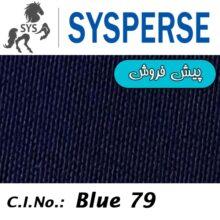 SYSPERSE Navy Blue H-GLN 200% آبی