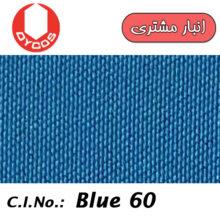 Disperse Turquoise Blue H-GL 200% فیروزهای موجودی محدود