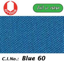 SYSPERSE Turquoise Blue H-GL 200% فیروزهای