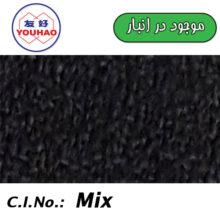 278Acid Black MSRL متال کمپلکس
