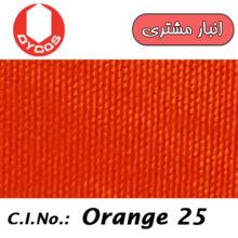 DYCOS Disperse Orange E-3R 200%
