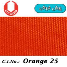 Disperse Orange E-3R 200%