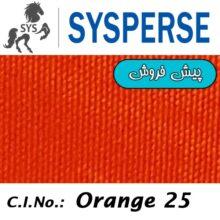 SYSPERSE Orange E-3R 200%