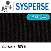 SYSPERSE Black SRN 400% مشکی400