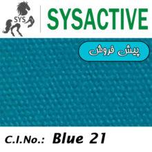 SYSACTIVE Turquoise Blue 266% فیروزه ای ری اکتیو