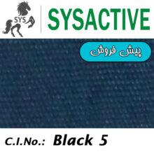 SYSACTIVE Black B Crude سرمه ای ریاکتیو