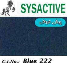 SYSACTIVE Navy Blue MEBF