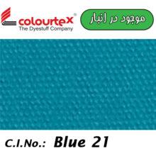 Reactive CORAZOL TURQ.BLUE G 266% فیروزهای ریاکتیو