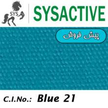 SYSACTIVE Blue KG 266% فیروزهای ریاکتیو