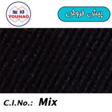 4063Acid Cyanine 5R