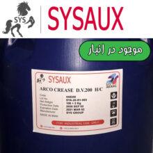SYSAUX ACRO CREASE D.V.200 H/C ضد شکست