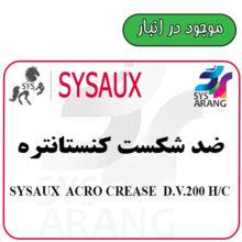 SYSAUX ACRO CREASE D.V.200 H/C  ضد شکست کنستانتره
