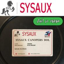 SYSAUX CANOPERS DOL دیسپرس کننده، یکنواخت کننده و آنتی اولیگومر