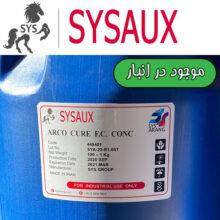 SYSAUX ARCO CURE F.C. CONC صابون پخت و سفیدگری