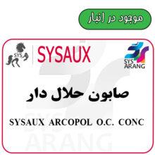 SYSAUX ARCOPOL O.C. CONC   صابون حلال دار
