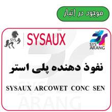 SYSAUX ARCOWET CONC SEN   نفوذ دهنده پلی استر
