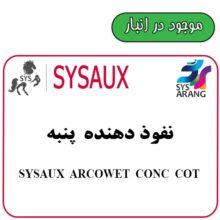 SYSAUX ARCOWET CONC COT  نفوذ دهنده پنبه