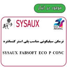 SYSAUX FABSOFT ECO P CONC  نرمکن سیلیکونی مناسب پلی استر کنسانتره