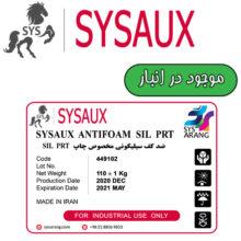 SYSAUX ANTIFOAM SIL PRT ضد کف سیلیکونی مخصوص چاپ
