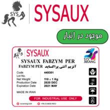 SYSAUX FABZYM PER آنزیم آنتی پراکساید