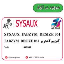 SYSAUX FABZYM DESIZE 061 آنزیم آهاربر