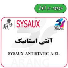 SYSAUX ANTISTATIC A-EL آنتی استاتیک