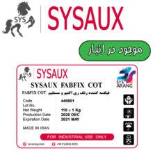 SYSAUX FABFIX COT فیکسه کننده رنگ ری اکتیو و مستقیم