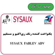 SYSAUX  FABLEV  ADV  یکنواخت کننده رنگ ری اکتیو و مستقیم