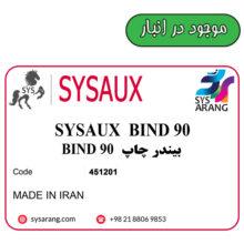SYSAUX BIND 90 بیندر چاپ