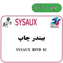 SYSAUX  BIND 83   بیندر چاپ