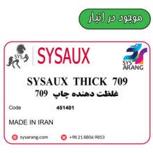 SYSAUX THICK 709 غلظت دهنده چاپ